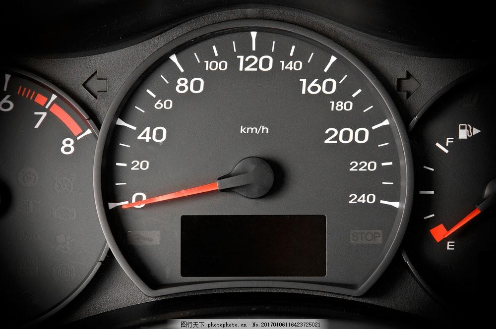 汽车表盘图片
