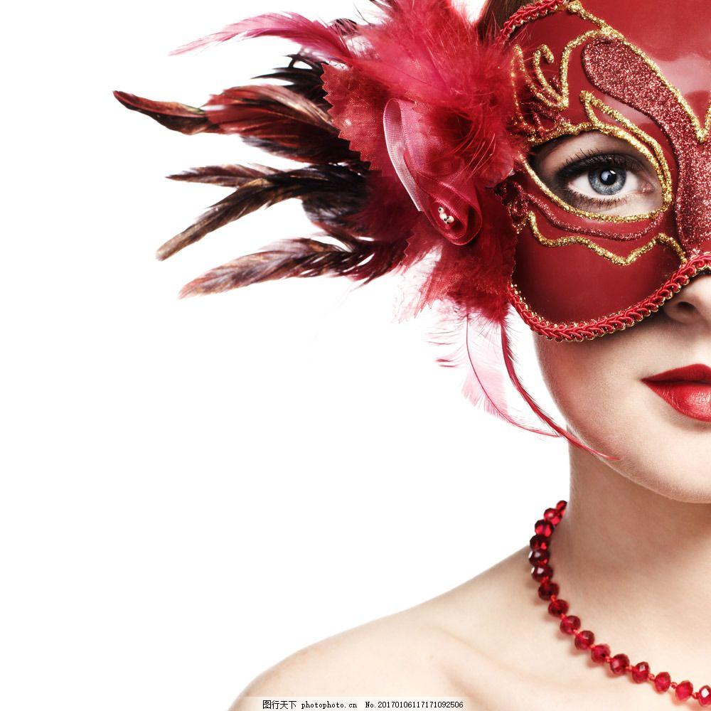 带面具的美女 带面具的美女图片素材 项链 羽毛 面具素材 女人