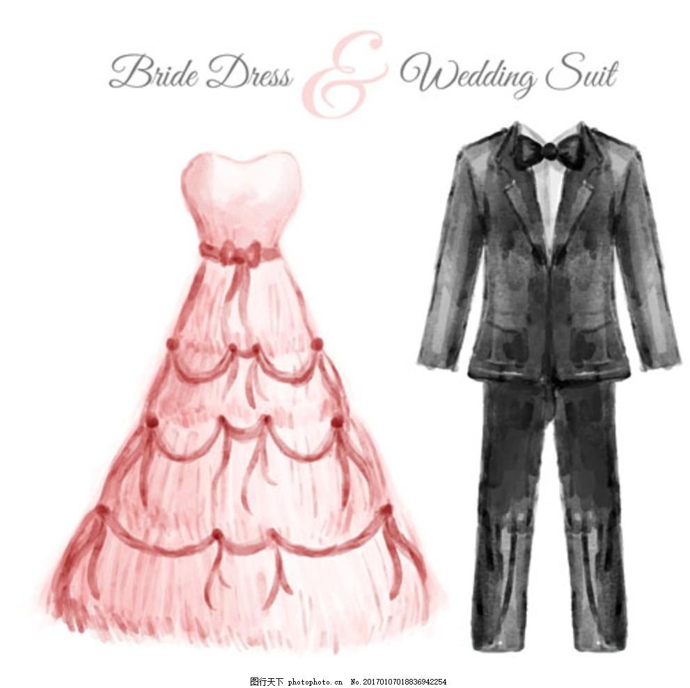 手绘彩色水彩婚礼礼服 结婚请柬 商务请柬 邀请函设计 婚礼请柬