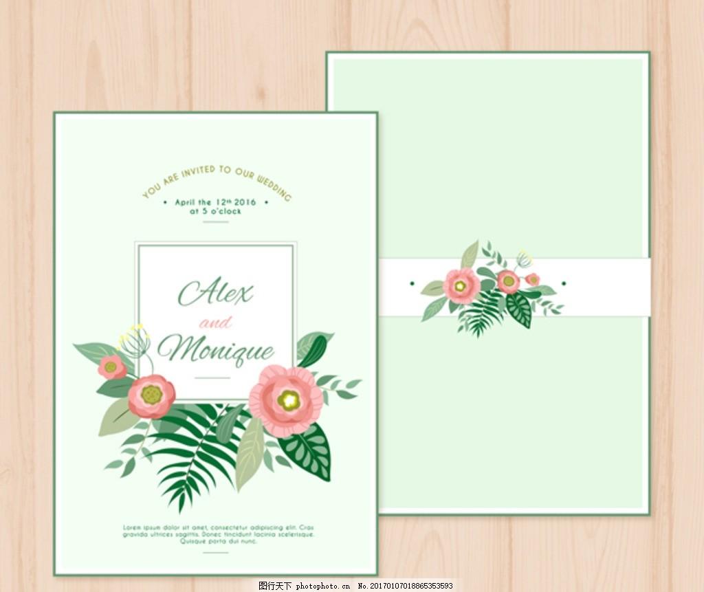 手绘小清新花卉婚礼邀请卡 结婚请柬 请柬 商务请柬 结婚 邀请函设计