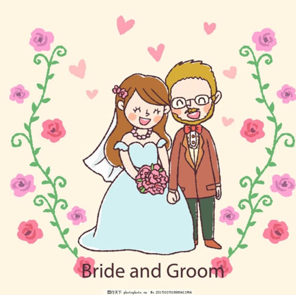 手绘水彩卡通新婚夫妇