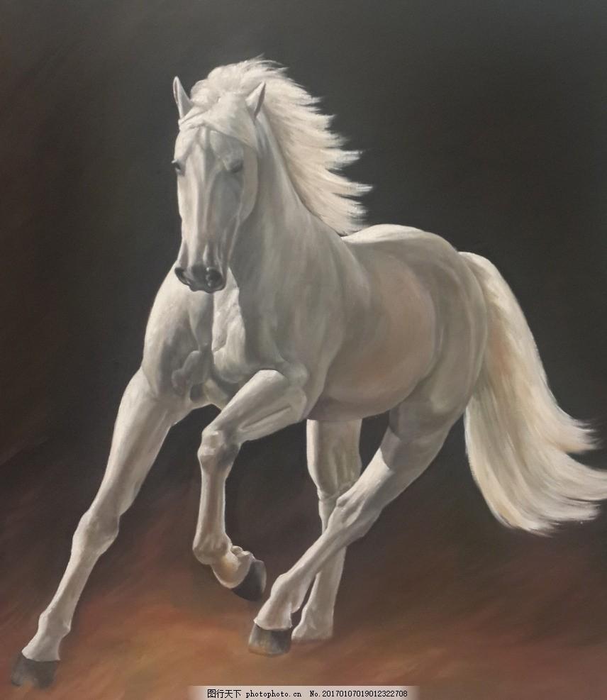 白马 喜江波 江波 油画 艺术 风景      绘画 马 设计 文化艺术 绘画