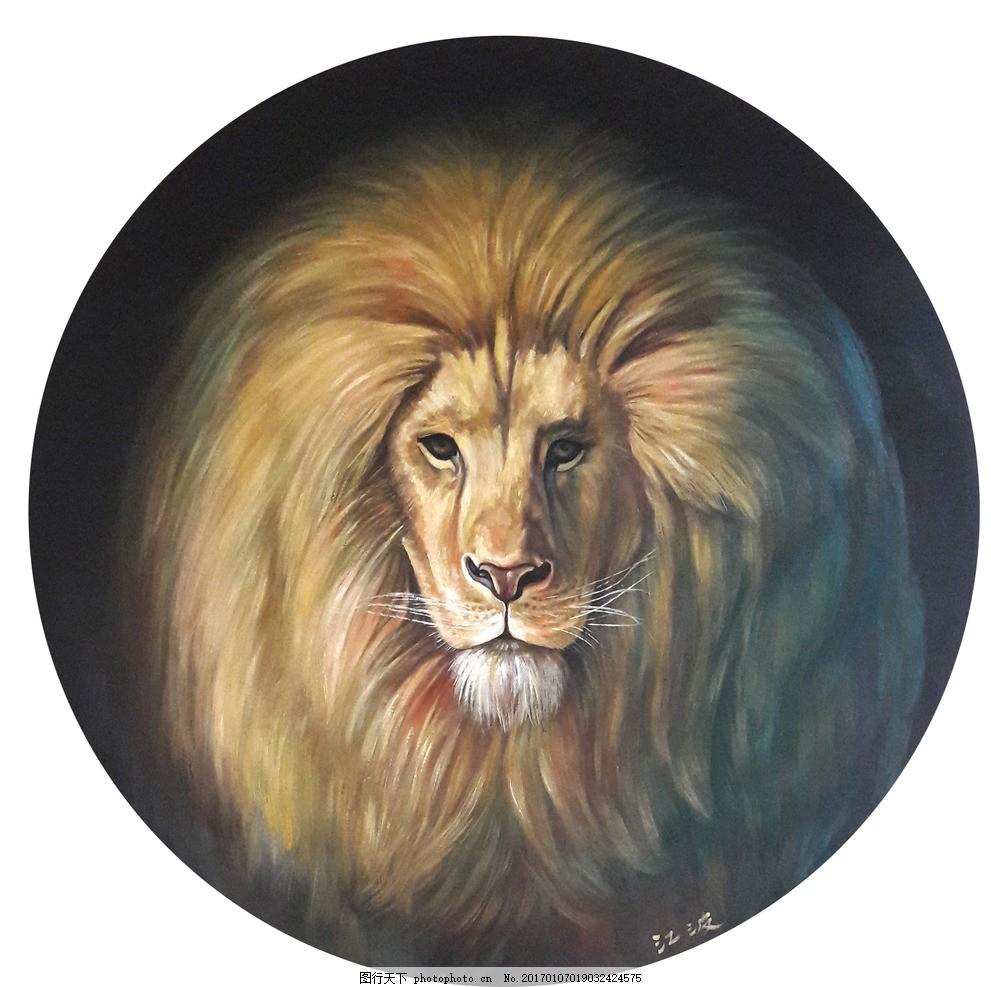 喜江波 江波 油画 艺术 风景      绘画 动物 狮子 设计 文化艺术