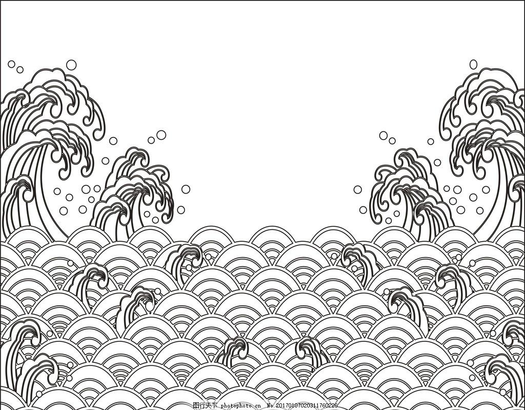 花纹底纹 背景花纹 矢量海浪 花纹花边背景底纹 设计 底纹边框 花边