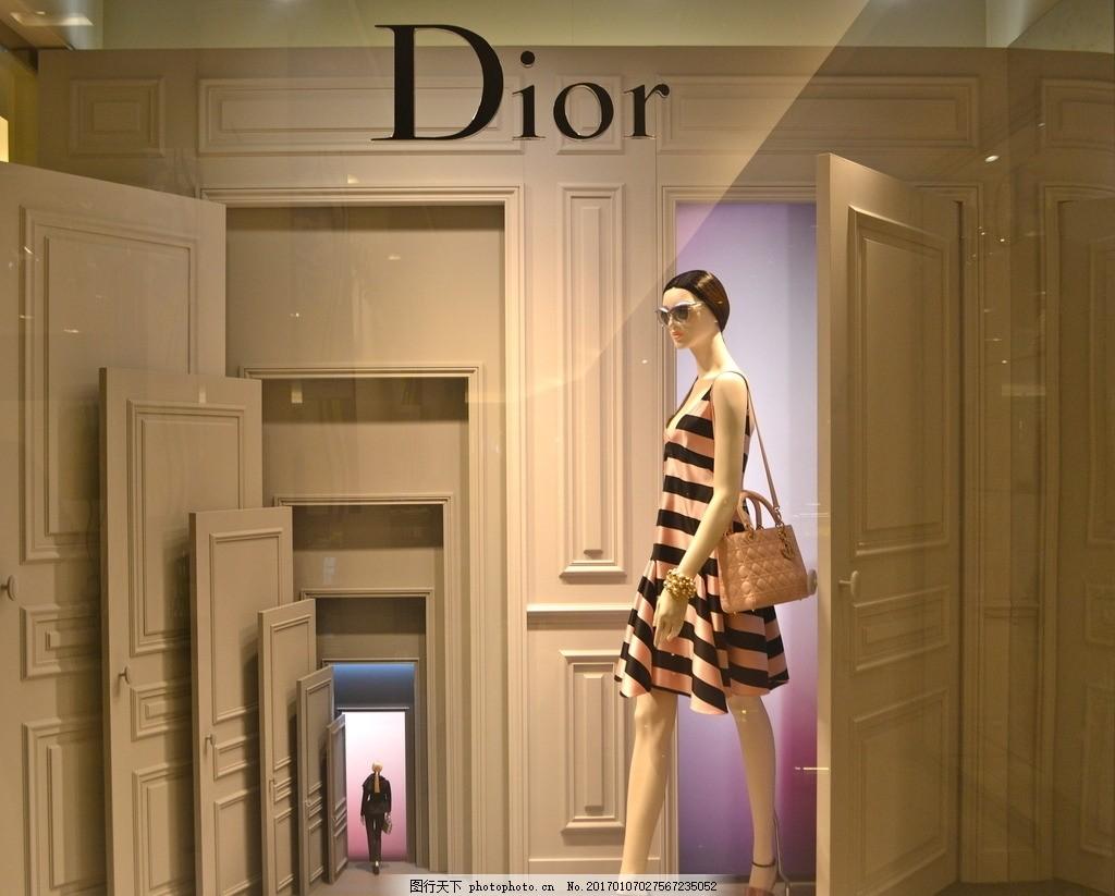dior陈列 时尚 服装陈列 店铺陈列 陈列设计 奢侈品 店铺设计 迪奥 摄