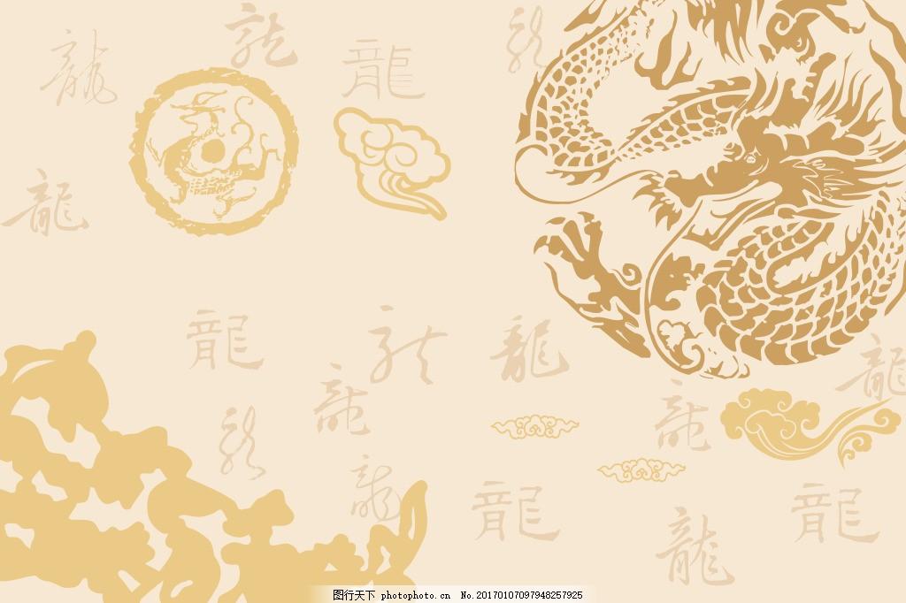 中式元素暖色背景墙 壁纸 风景 高分辨率图片 高清大图 建筑 装饰