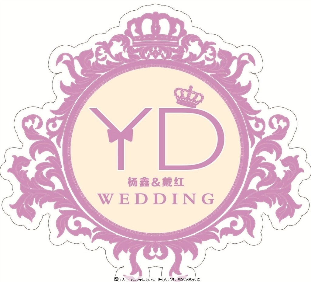 迎宾牌 婚礼舞台背景 婚庆舞台背景 分层 设计 广告设计 粉紫色 欧式