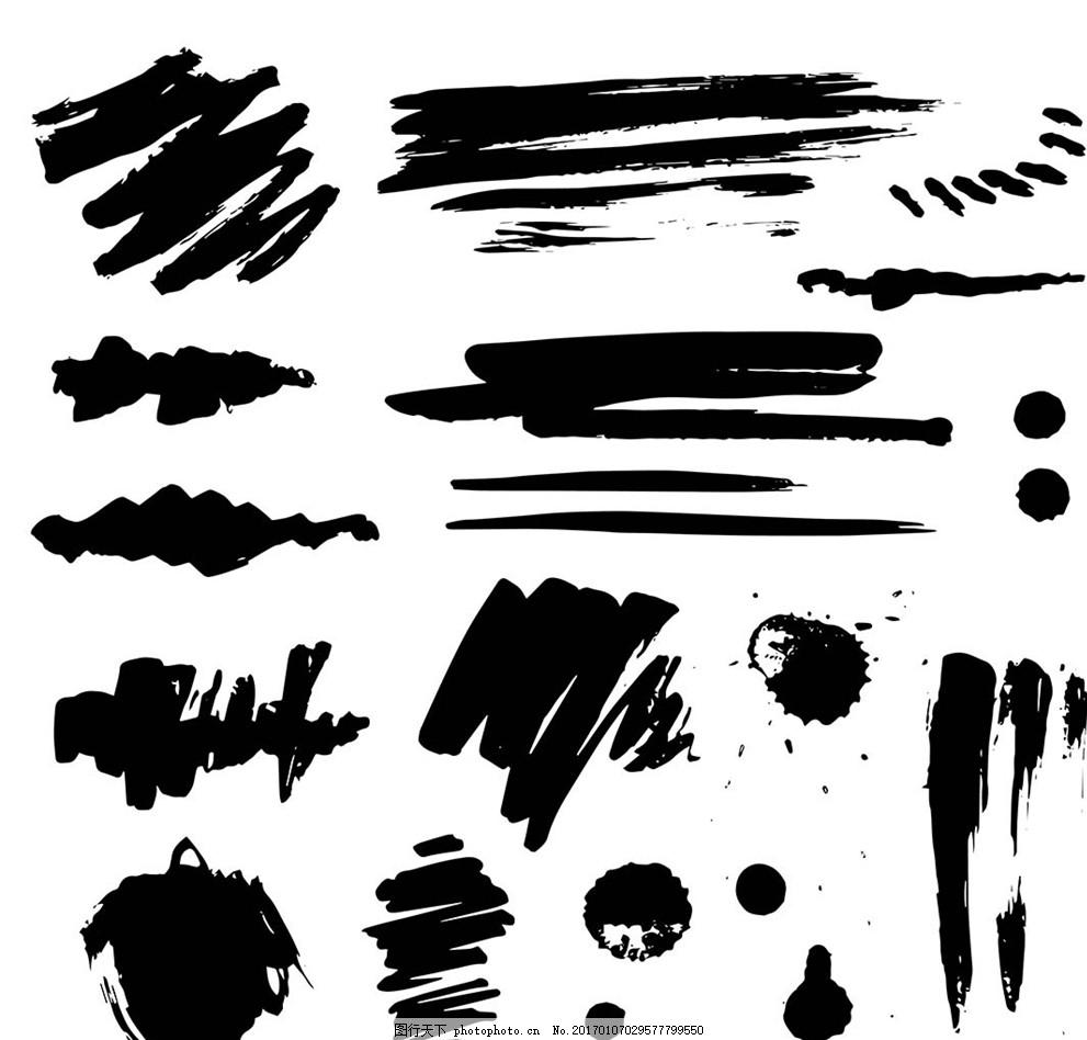毛笔笔刷 笔触 飞白 笔画 笔划 书法 枯笔 墨痕 墨迹 墨点