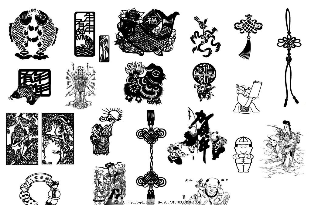 梅兰竹 黑白 剪纸 图案 喜字 动物 花 漳浦剪纸 儿童剪纸 剪纸团花 窗