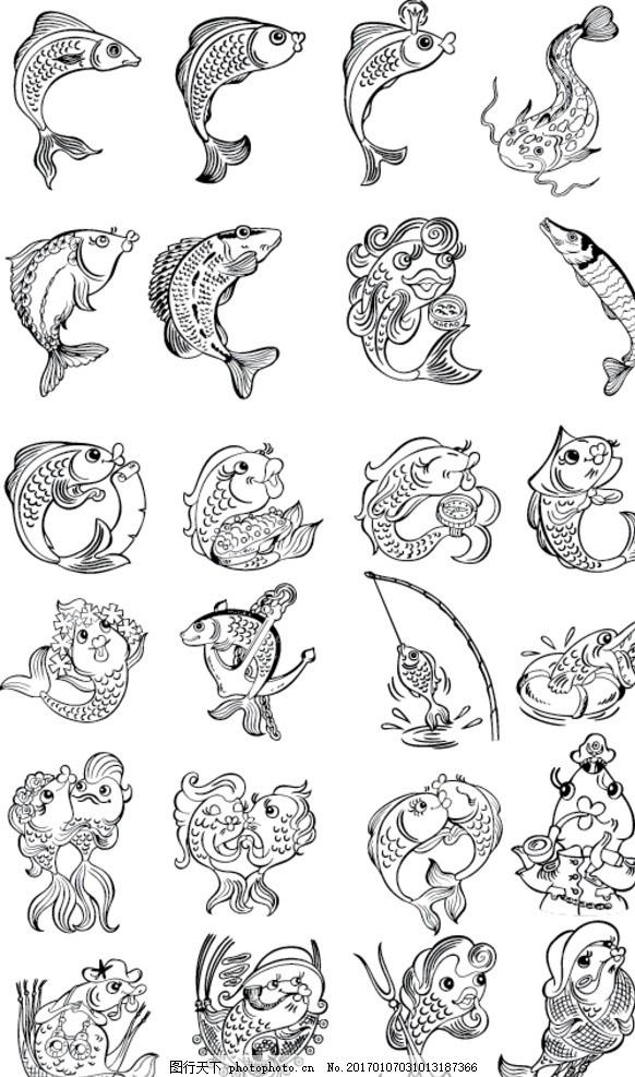 手绘鱼 鳊鱼 鲳鱼 爱心 鱼设计 鱼素材 钓鱼比赛 钓鱼海报 休闲钓鱼