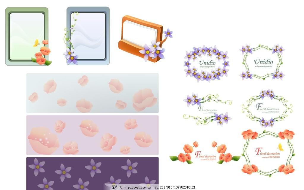 花朵边框 手绘 花卉 水彩 森系 小清新 绿色 森林 迎宾牌 相框