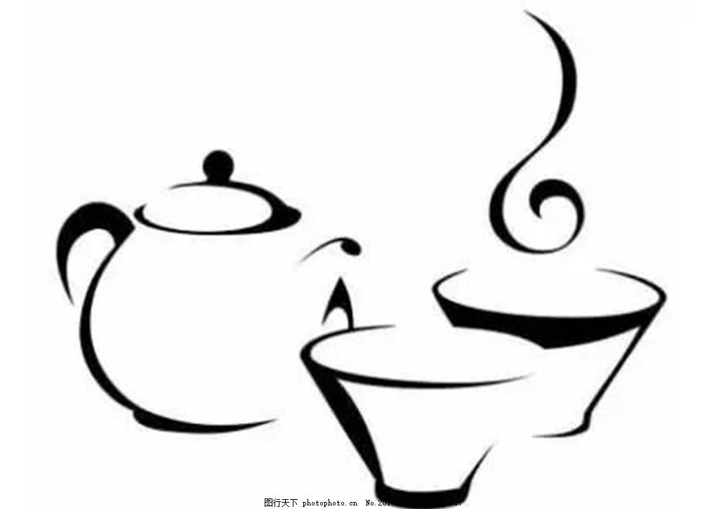 茶文化标志logo 茶标志 茶logo 茶具 矢量茶 茶文化 茶杯 茶壶 茶香