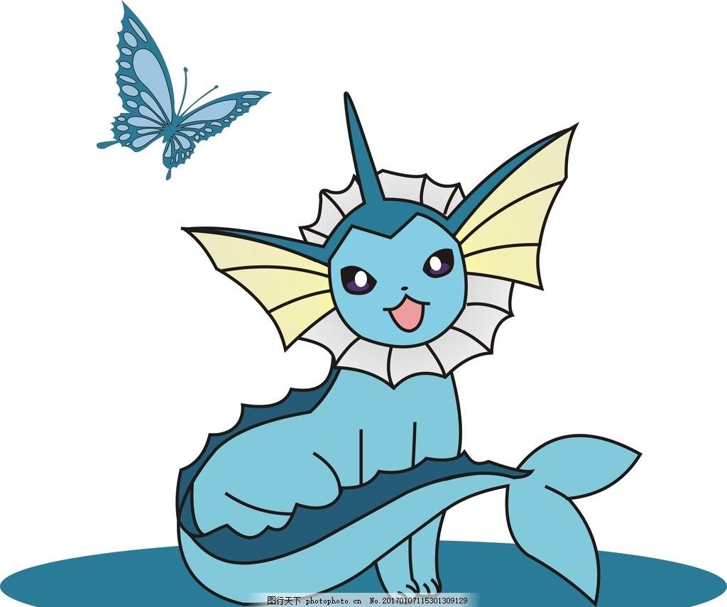 水精灵矢量图 神奇宝贝 宠物小精灵 水精灵 蝴蝶 卡通 动漫 可爱 蓝色