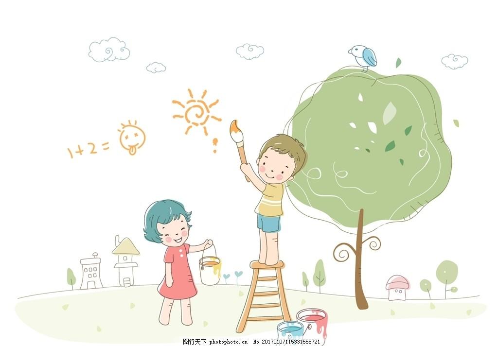 绘画太阳的卡通儿童 卡通女孩 卡通男孩 颜料桶 楼梯 卡通树木