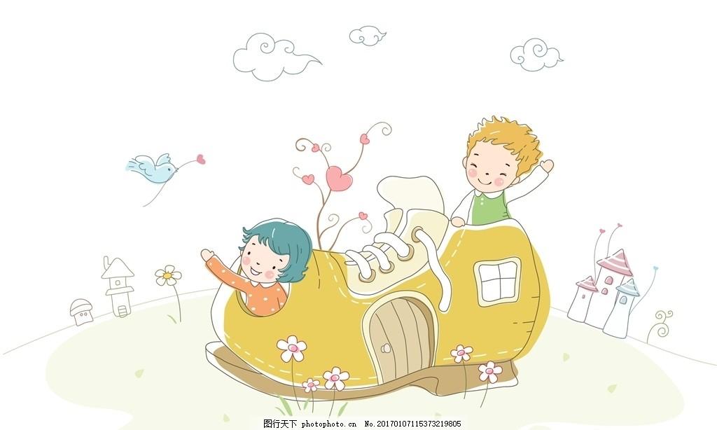 鞋房子里的手绘线条儿童 线条卡通儿童 卡通男孩 卡通女孩 卡通房屋