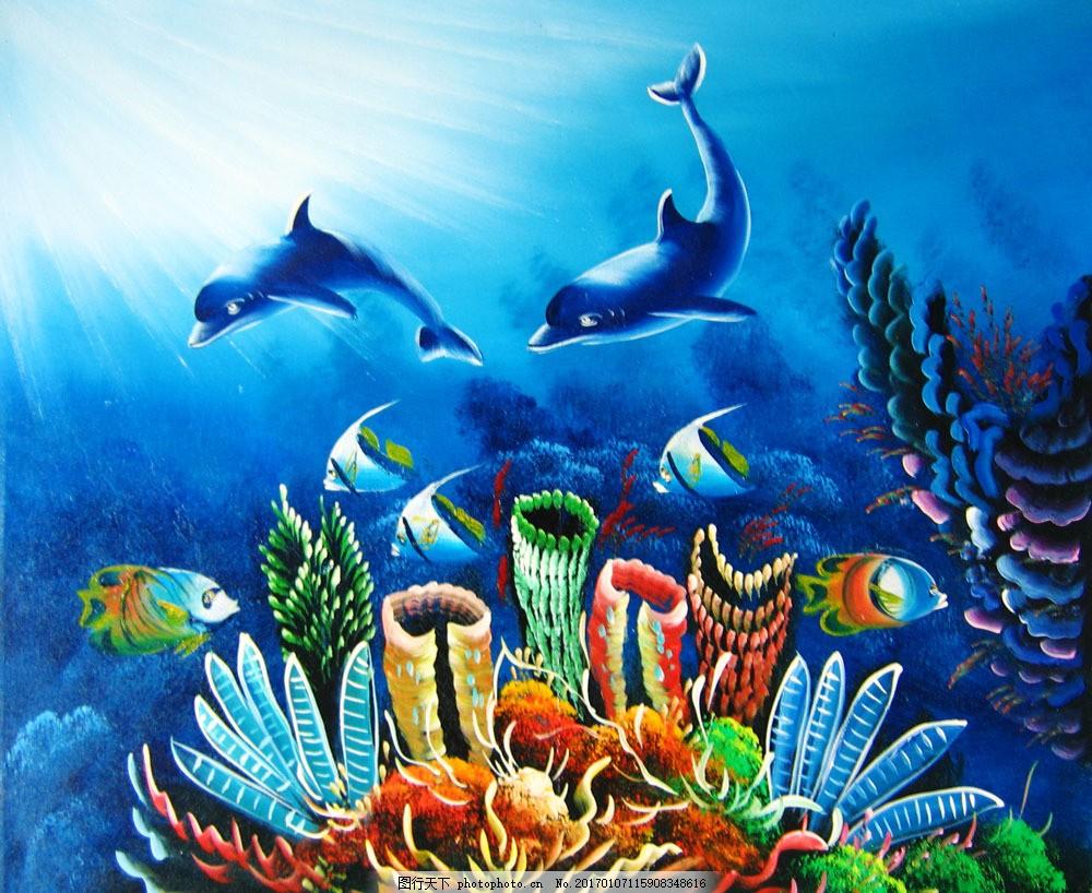 海底世界油画图片素材 油画 油画写生 风景油画 风景写生 绘画艺术