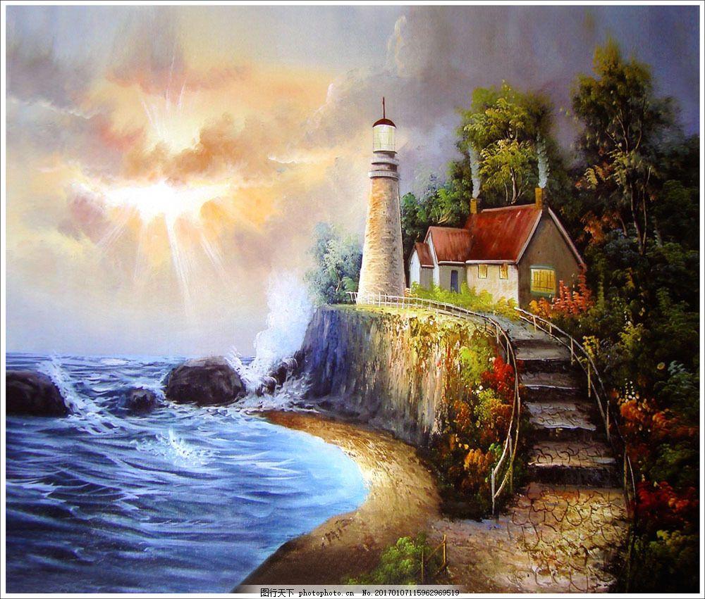 海边小屋 海边小屋图片素材 艺术 油画 风景画 色彩 礁石 浪花
