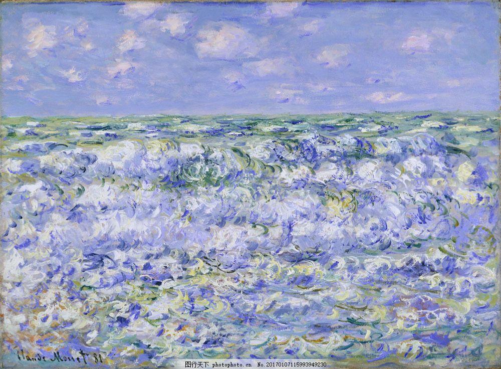 海浪风景油画写生图片素材 大海风景油画 海浪风景油画 海面风景油画