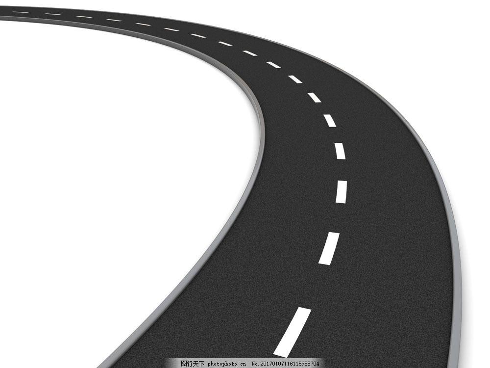弯曲的公路 弯曲的公路图片素材 道路 环境家居