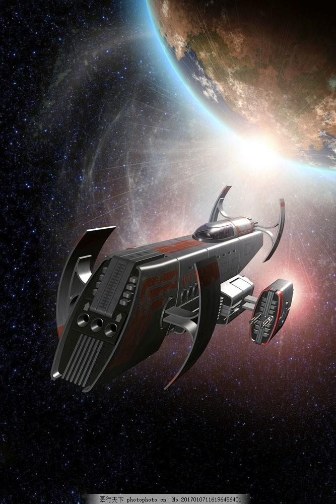星球大战宇宙飞船图片