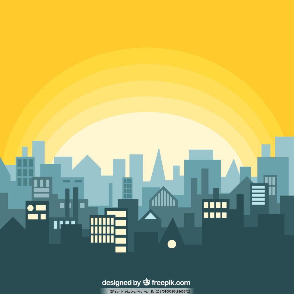 城市天际线的日出 扁平化 矢量 插画 街道 建筑 早晨 黄昏 夜晚