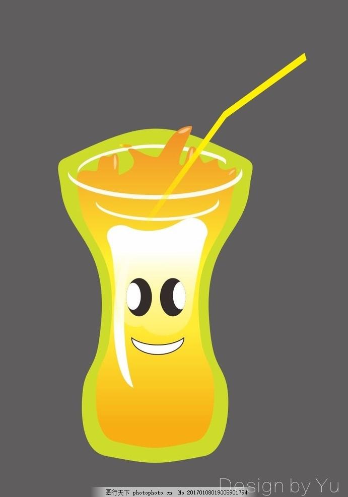 卡通果汁 果汁 手绘 杯子 原创 果 汁 手 绘 杯 子 设计 文化艺术