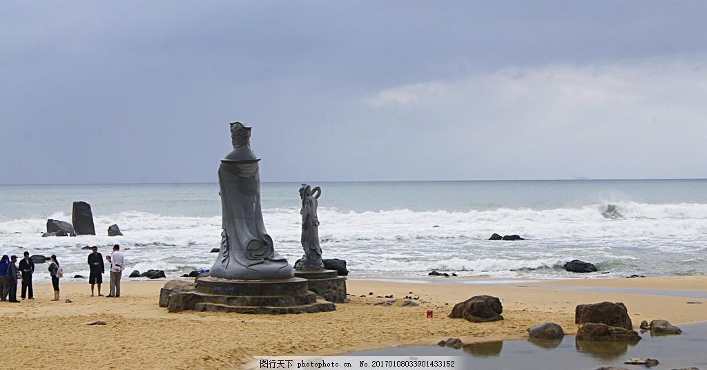 海南日月湾 海南风光 三亚海景 大海 沙滩 大佛 摄影 国内旅游