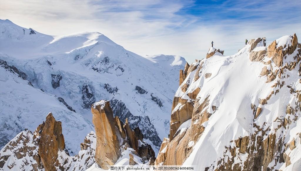 大雪山 蓝天 白云 石头 山顶 远望 风景 摄影