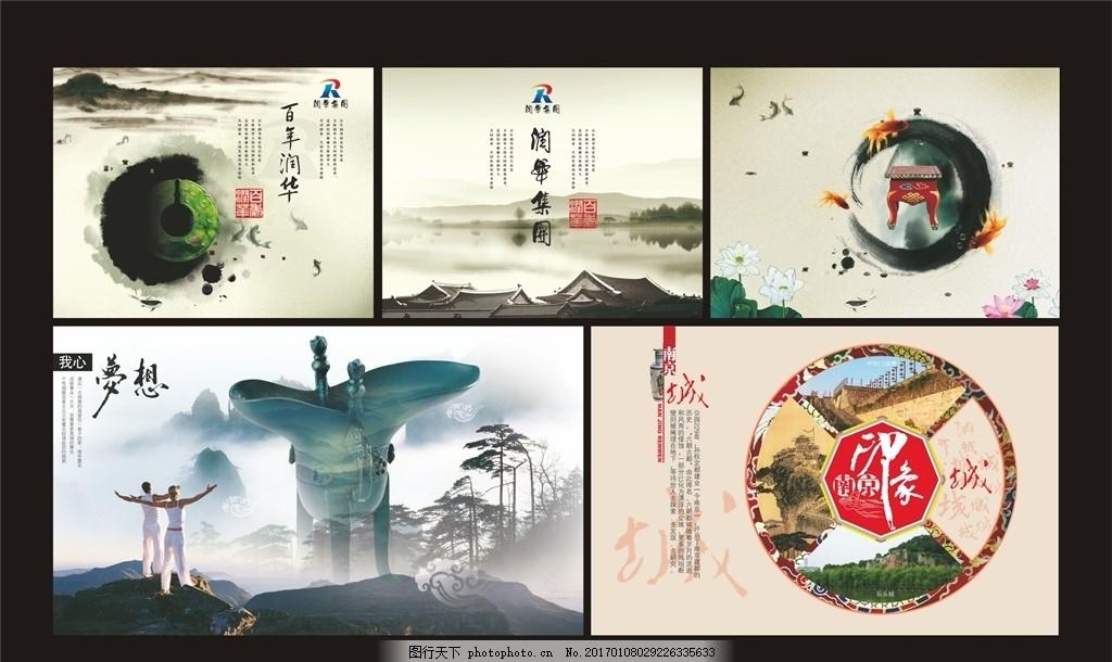 中国风古典素材 古典海报背景 古典背景 茶壶 墨点 墨迹 古风