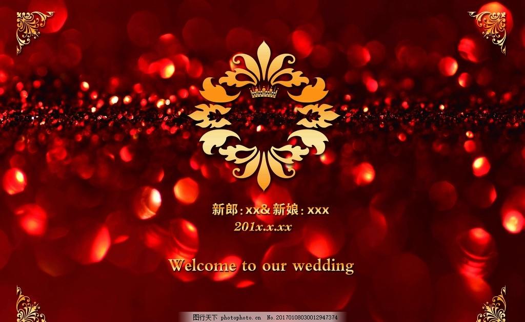 婚礼背景布 婚礼 背景布 欧式花边 红色 亮光 设计 广告设计 海报设计