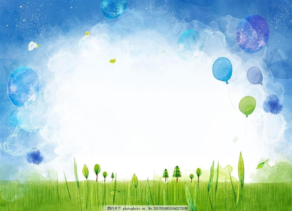 清新草原水彩画 水彩风景图片 蓝天 气球 白色雾气 草地 小野花