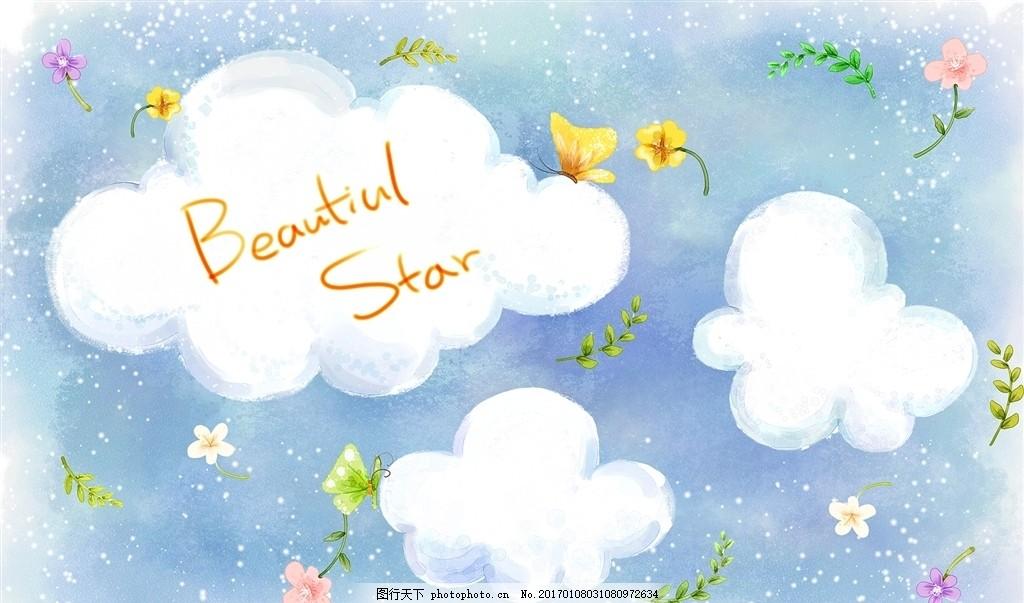 蓝天白云手绘水彩画 可爱手绘云朵 艺术 小花 绿叶 唯美图片