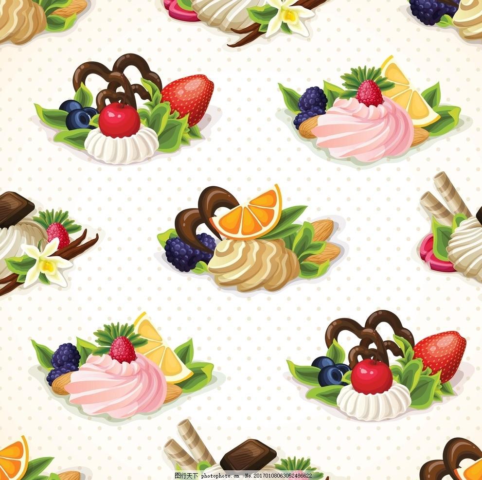 蛋糕背景 蛋糕 甜点 背景      矢量 手绘 彩色 设计 底纹边框 花边