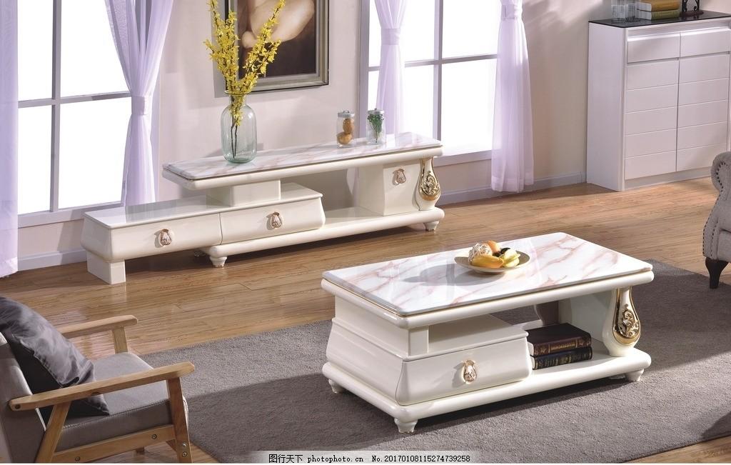 家居 电视柜 欧式电视柜 白色电视柜 客厅 欧式装修 地毯 高清餐桌椅