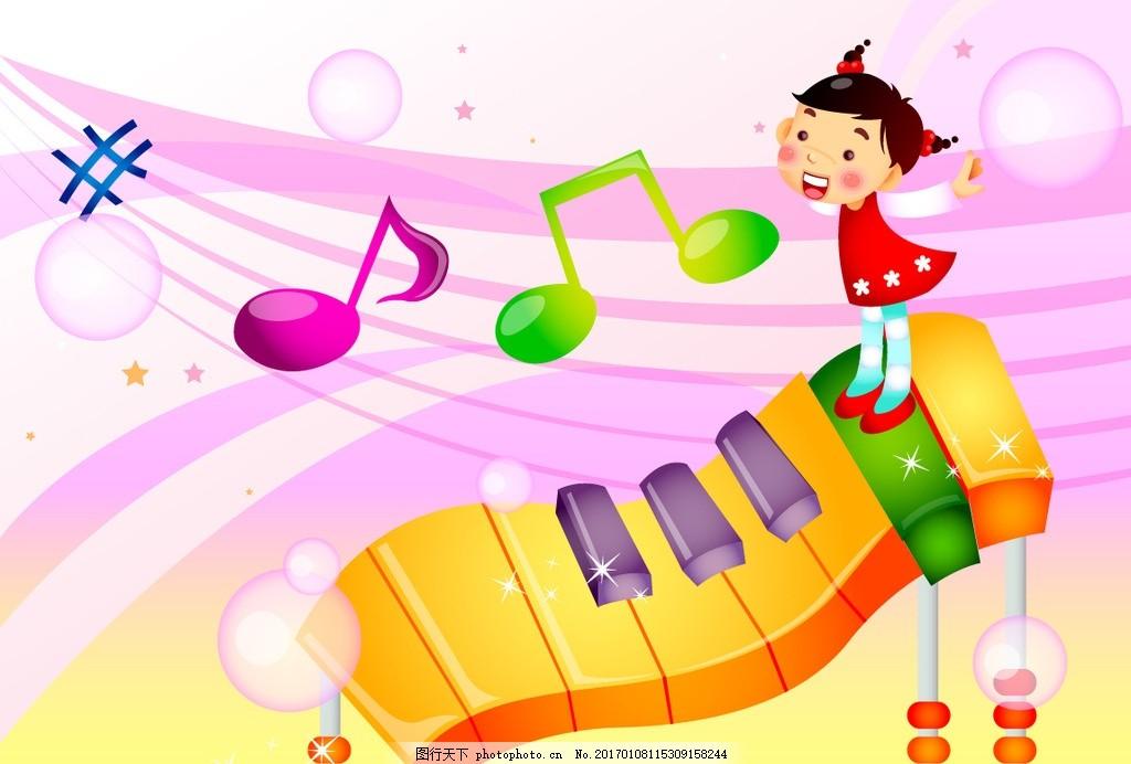 卡通乐器和卡通女孩 琴键 音符 儿童插画 卡通娃娃 儿童世界 幼儿卡通
