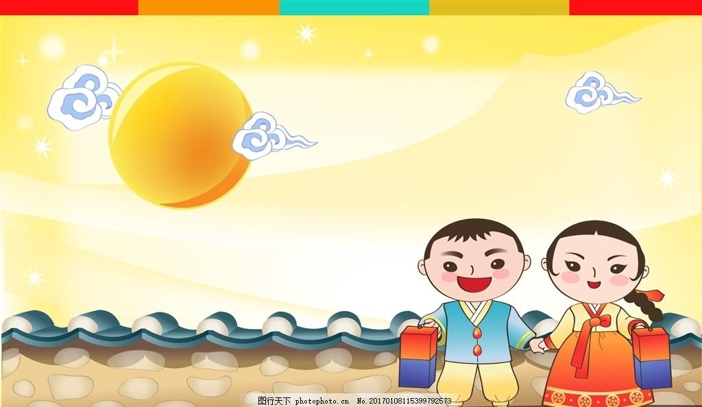 穿韩服的卡通儿童 卡通男孩 卡通女孩 韩服女孩 白云 仙鹤 儿童插画