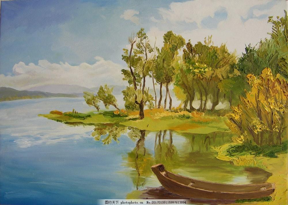 湖泊风景油画 湖泊风景油画图片素材 绘画艺术 油画写生 小船 油画