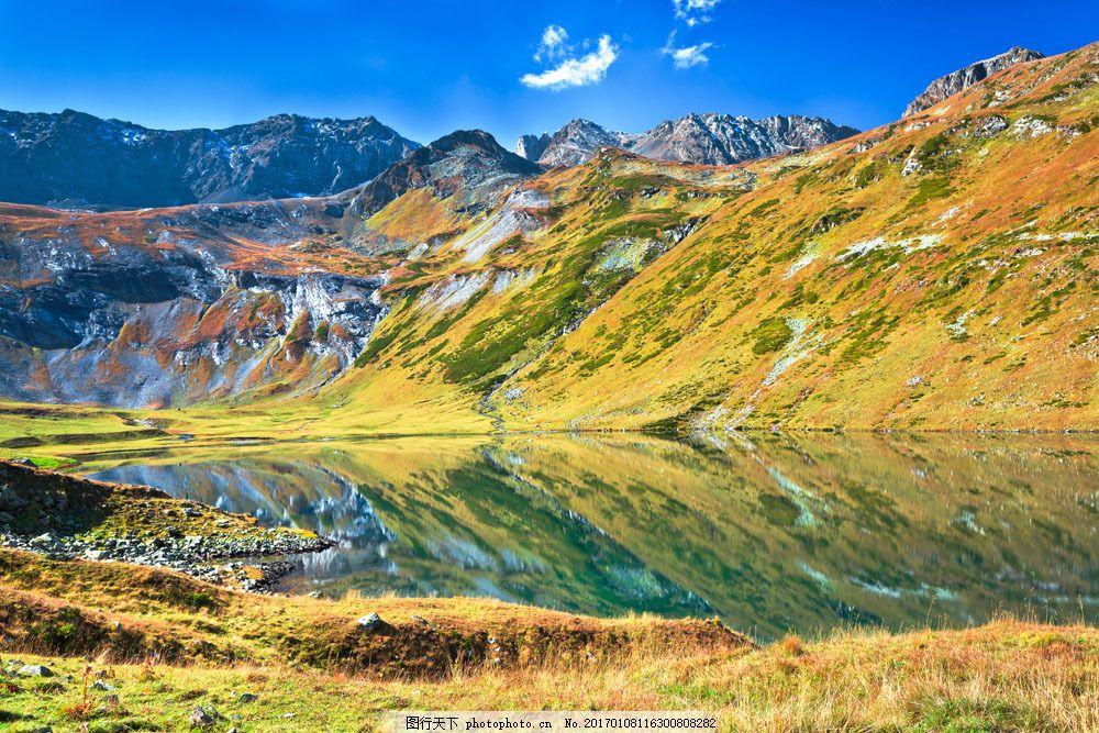 设计图库 高清素材 自然风景  秋季山峰水流风景图片素材 秋季山峰