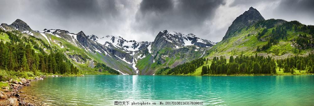 高山和水 高山和水图片素材 树草 湖水 池水 雪山 天空 山水风景