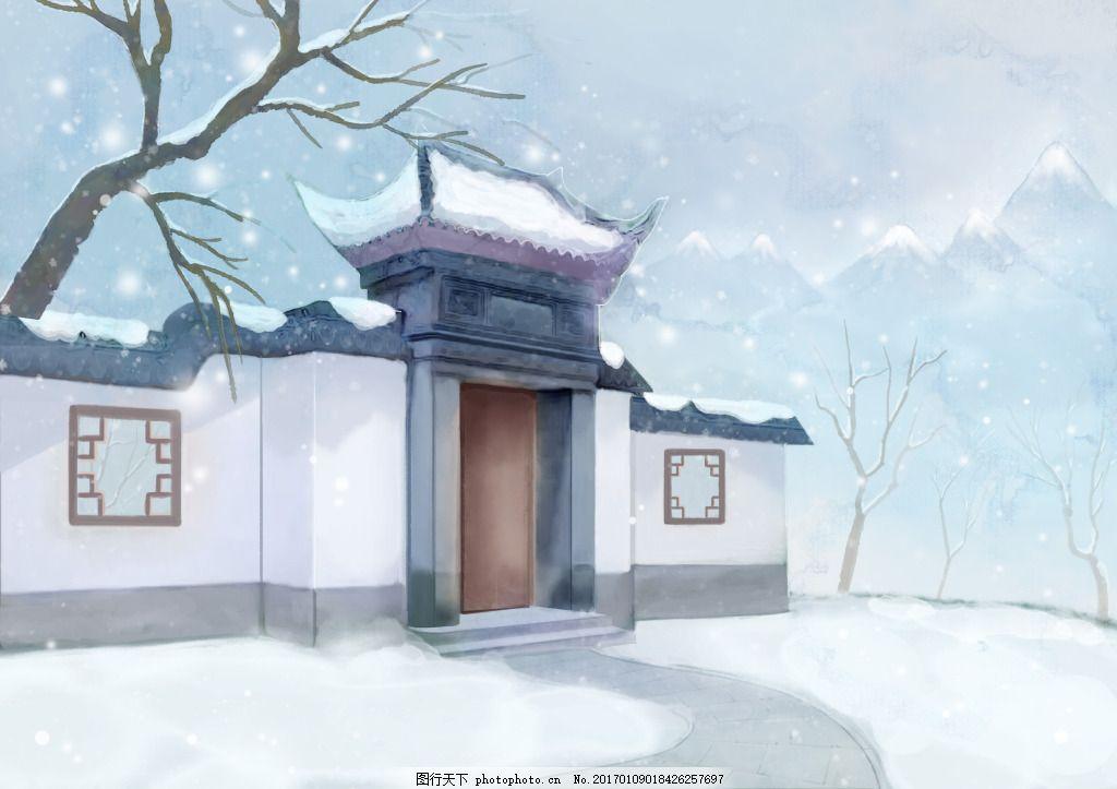 古风场景插画绘制冬天 手绘 夜晚