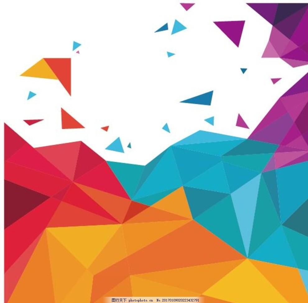 几何体 三角形 多变 科技图 渐变 彩色 斜线 艺术纹理 背景图
