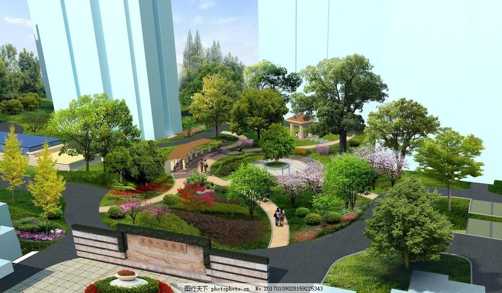 居住区景观绿化效果图