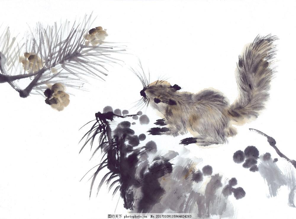 水墨松鼠 水墨松鼠图片素材 水墨画 名画 风景写意画 国画 中国画