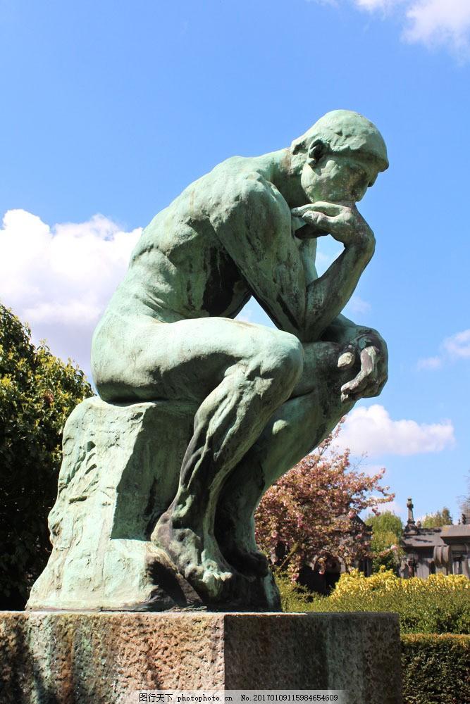 思考者雕塑图片