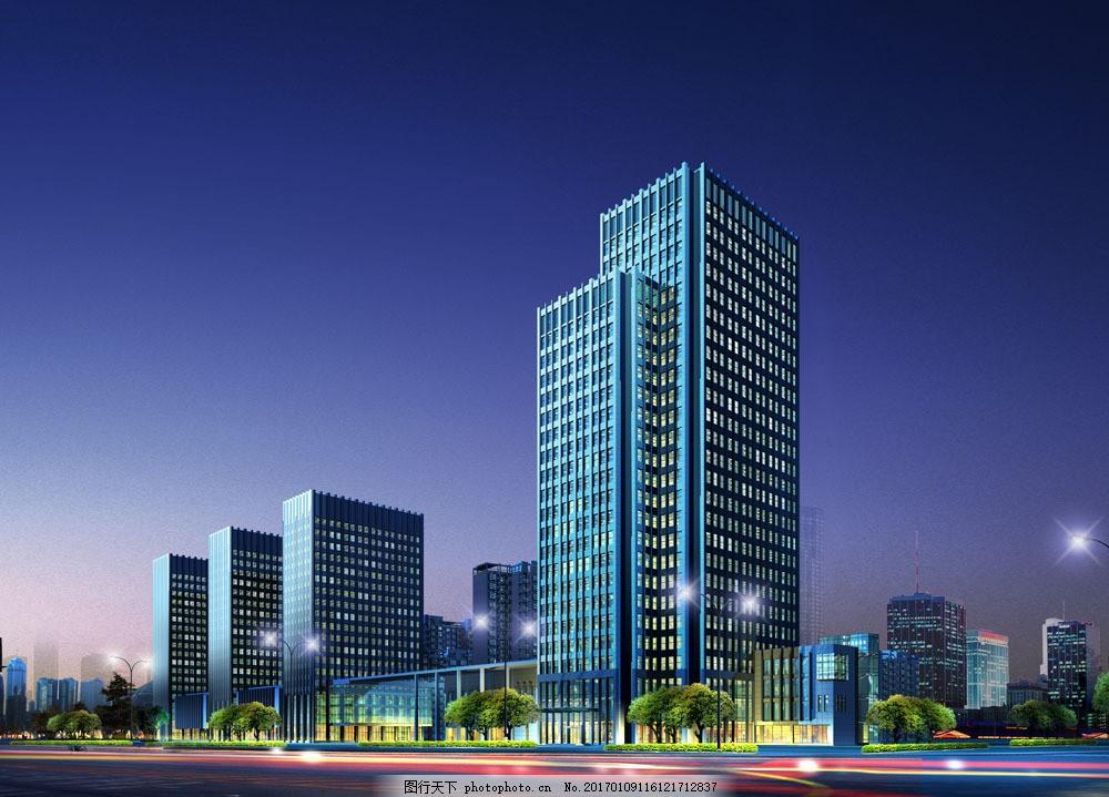 夜景3d建筑效果图图片,高楼透视图 楼房 高楼大厦-图