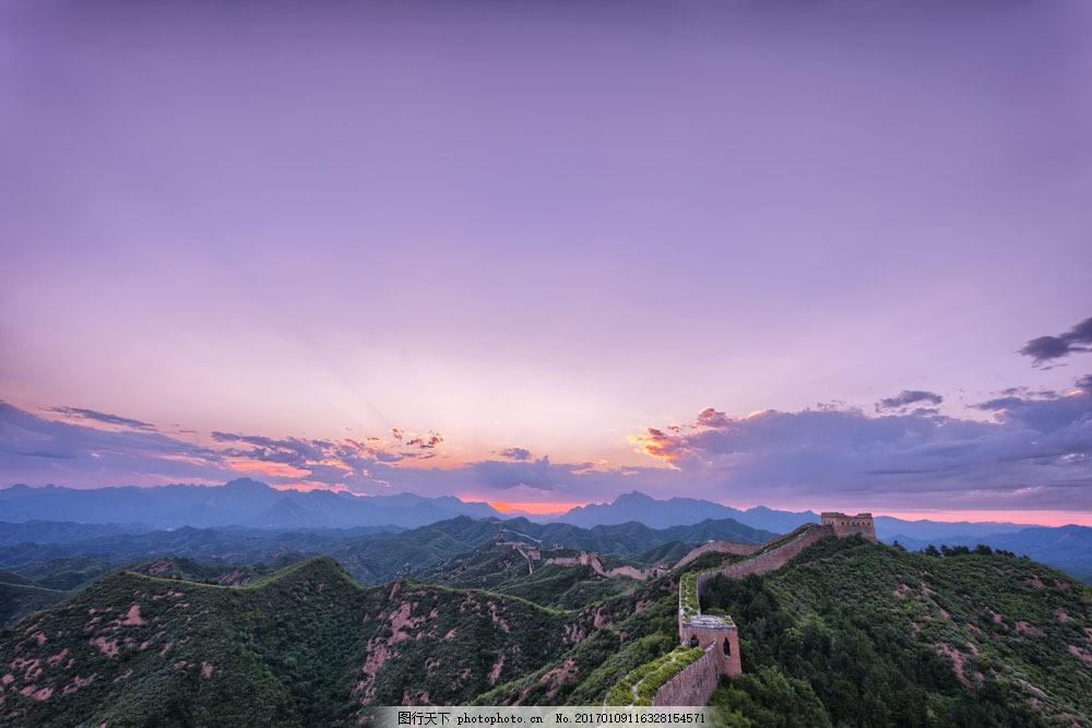 美丽长城风景图片