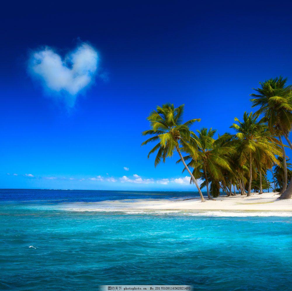 蓝天白云大海背景图片素材 蓝天白云 爱心 大海 椰子树 夏日旅游 热带