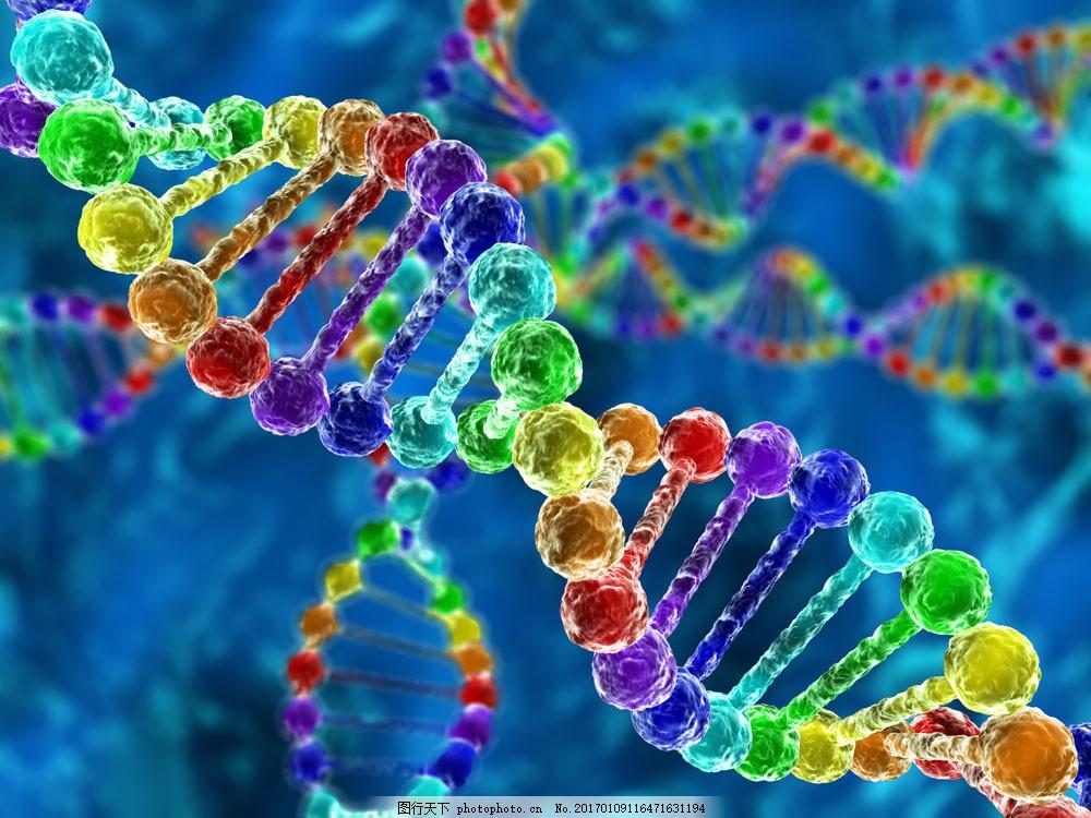 炫彩dna结构图图片素材 dna分子结构 dna 双螺旋结构 医疗科学 科技