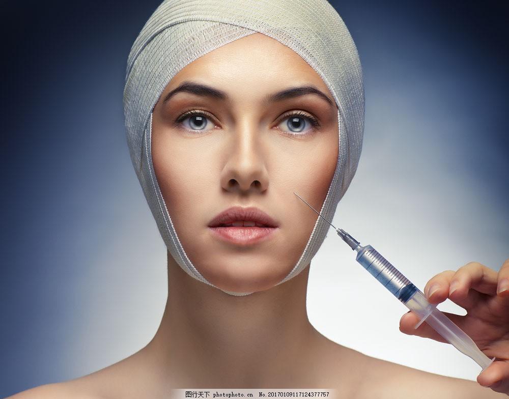 农村女生打针囹�a_脸部注射美容的女人图片