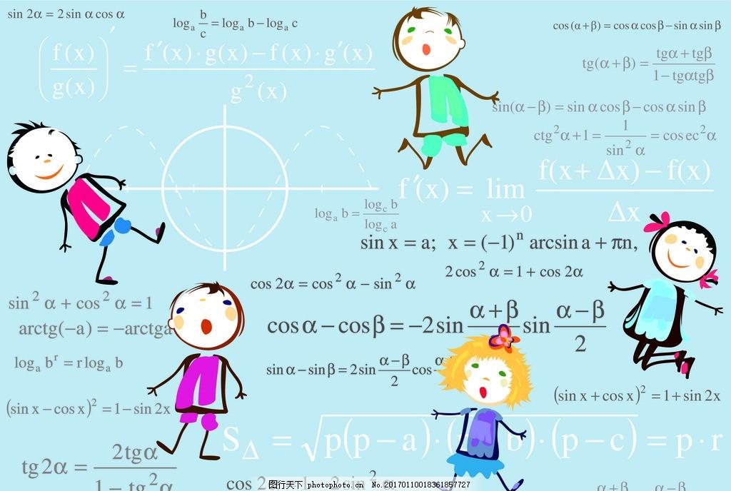 人物矢量素材 手绘卡通人物 孩子 世界小朋友 黑人小孩 白人小孩 人群